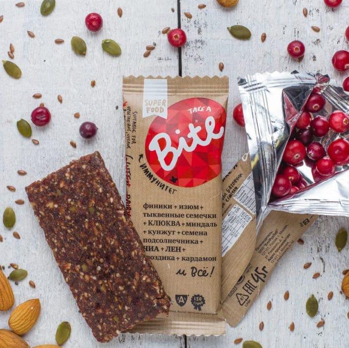 Take a bite Cranberry almond pumpkin seed Certified Paleo