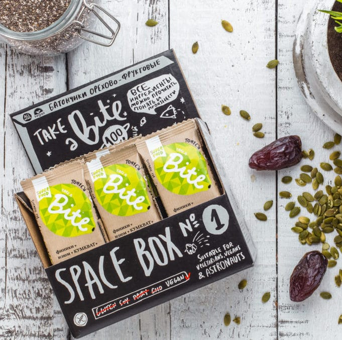 Take a bite bar Certified Paleo pumpkin seed
