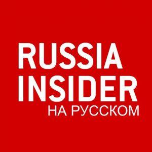 Russia Insider Take a Bite Certified Paleo Bars